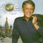 """Trilha Sonora Novela """"Começar de Novo"""" (Columbia / Sony Music, 2004)"""